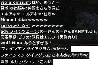 b0236120_15513140.jpg