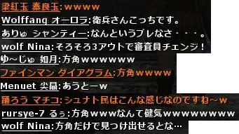 b0236120_15593571.jpg