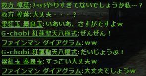b0236120_16414948.jpg