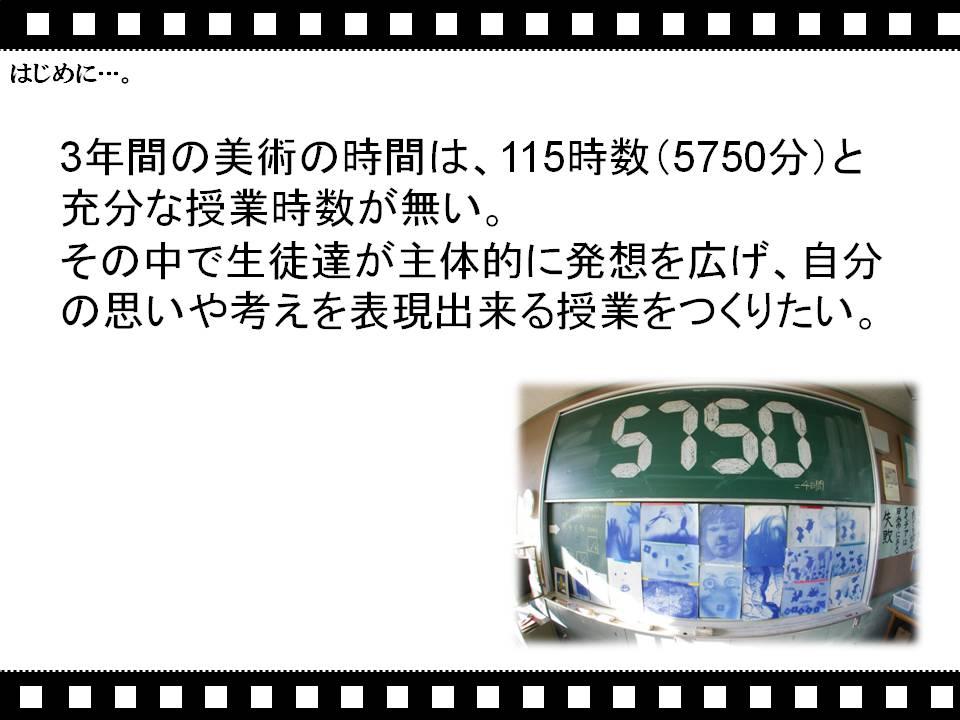 d0135521_2155740.jpg