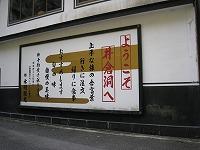 井倉洞と鬼ノ城_e0187233_16192623.jpg