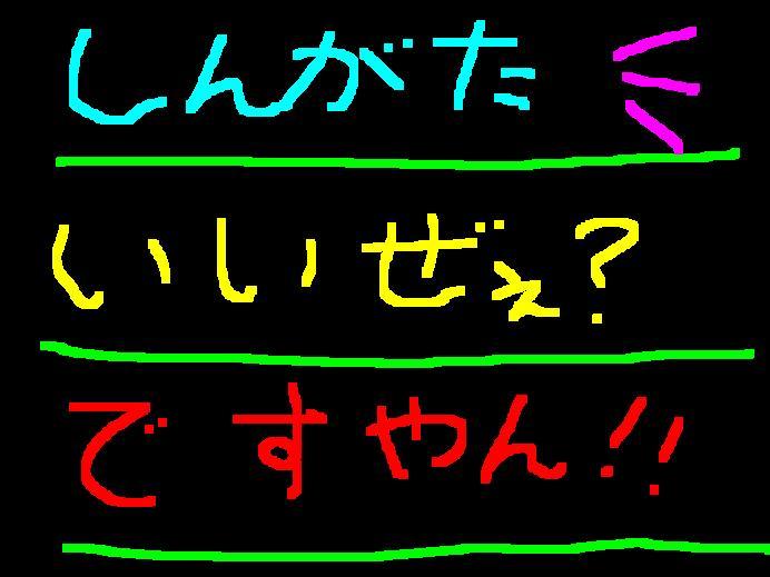 f0056935_19494683.jpg