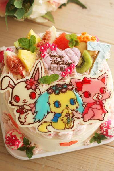 ジュエルペットのお誕生日ケーキ_f0149855_15591617.jpg