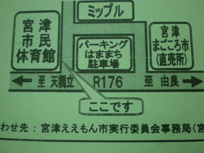 b0244276_15254134.jpg