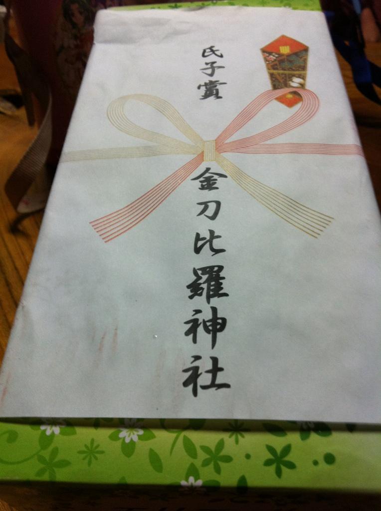 金刀比羅神社_b0008478_1203683.jpg