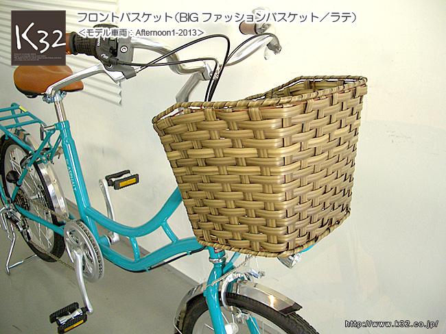 c0032382_1830647.jpg