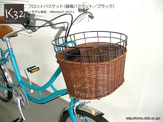 籐風バスケット/ブラック_c0032382_1835162.jpg