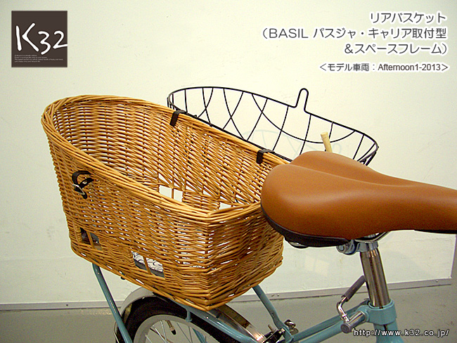 自転車の 自転車 荷台 カゴ : ... 女性のためのオリジナル自転車