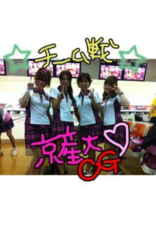 日本最大級!_d0162684_14222040.jpg