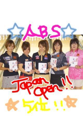 日本最大級!_d0162684_14222651.jpg