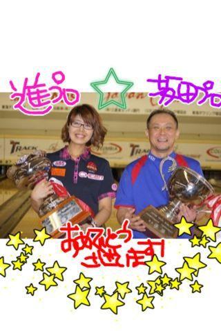 日本最大級!_d0162684_14222898.jpg