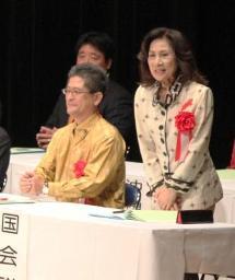 第47回県障害者福祉大会に参加_f0150886_9452032.jpg