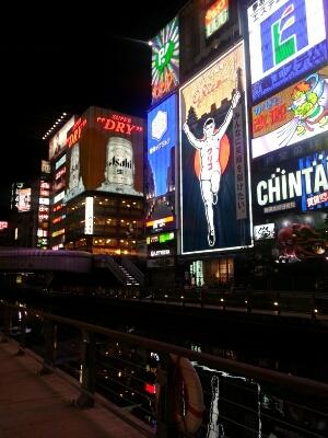 大阪へ_c0204289_237526.jpg