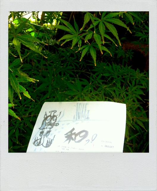 f0170995_196043.jpg