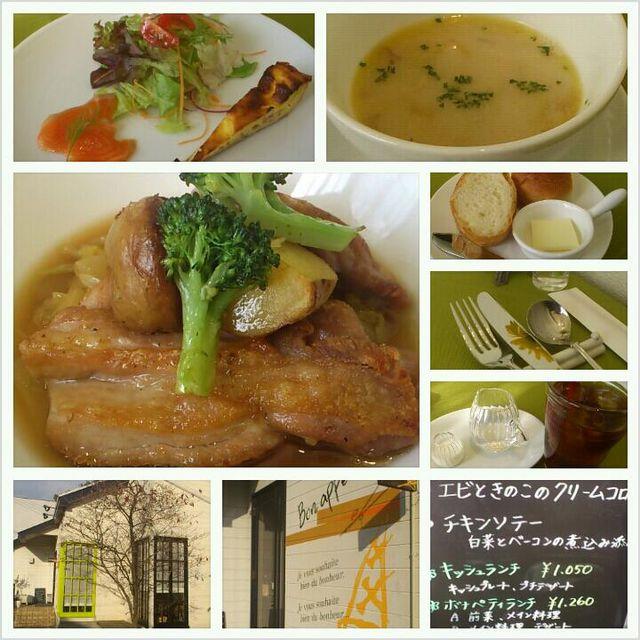 ふらんす食堂 Bon appetit_e0115904_7235394.jpg