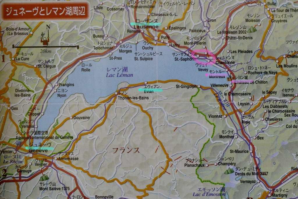 スイス紀行14:レマン湖周辺を_a0148206_1644722.jpg