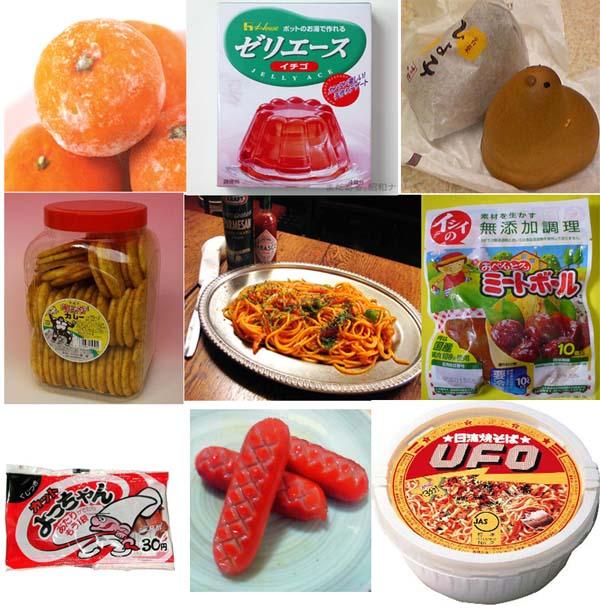 懐かしい食べ物_e0069308_16544282.jpg