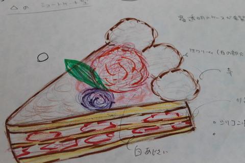 女子高生のみなさんとお花を_e0201009_16342261.jpg