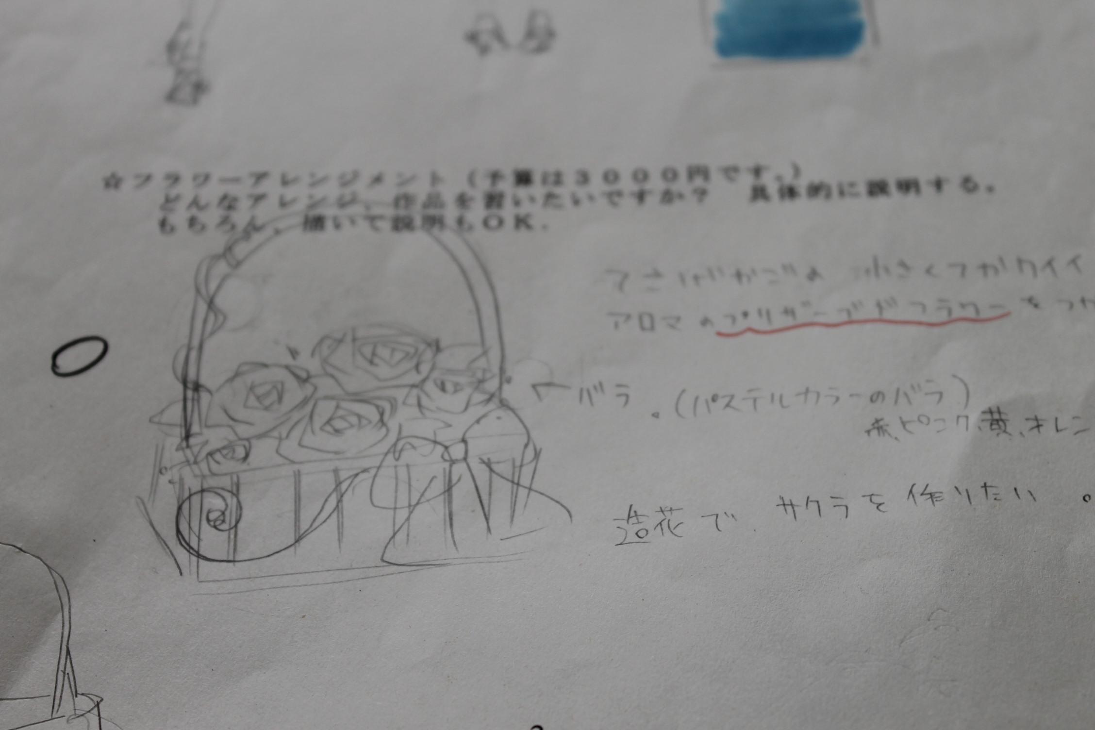 女子高生のみなさんとお花を_e0201009_16442716.jpg