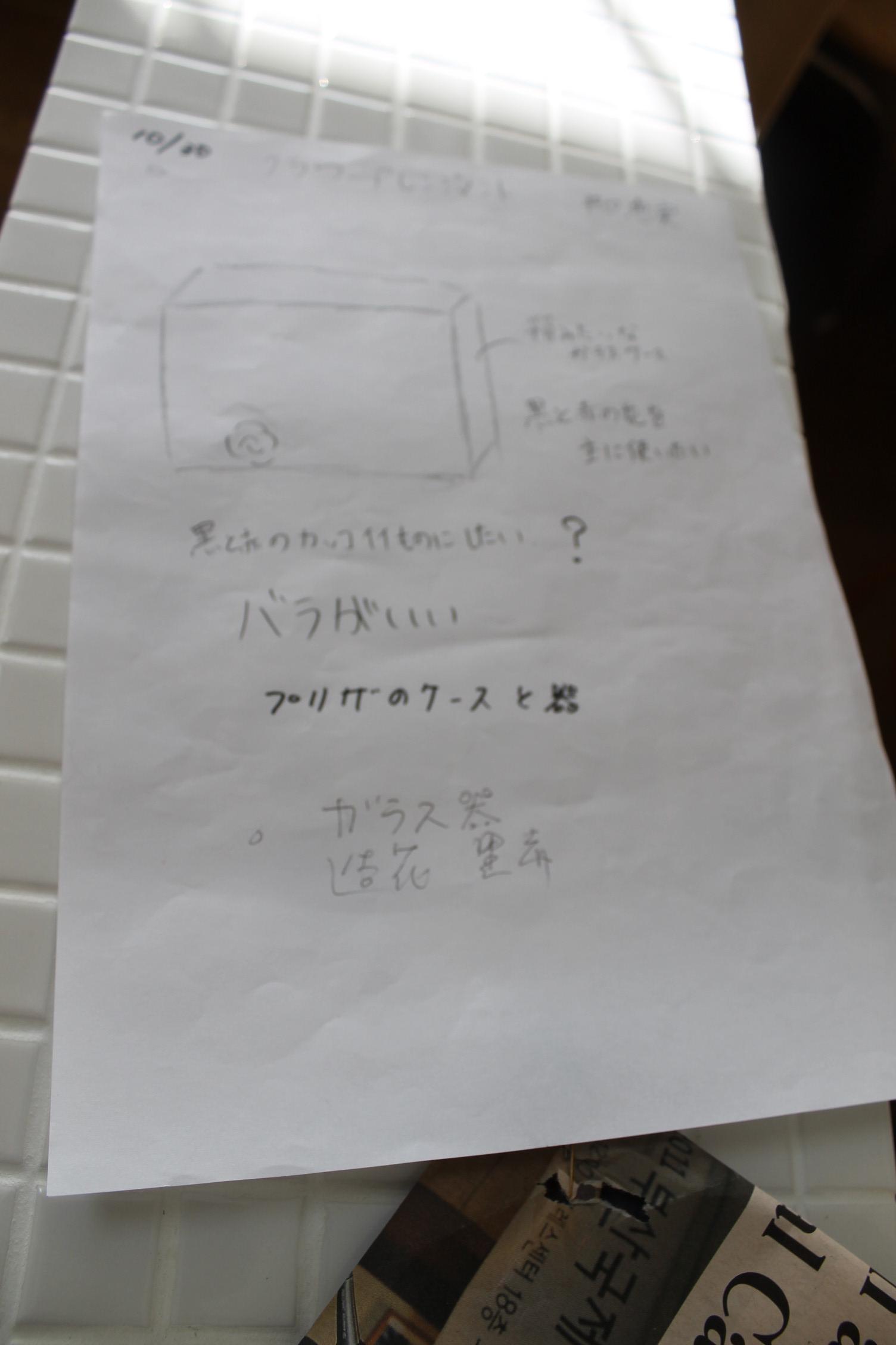 e0201009_16551796.jpg