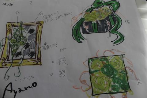 女子高生のみなさんとお花を_e0201009_1658778.jpg
