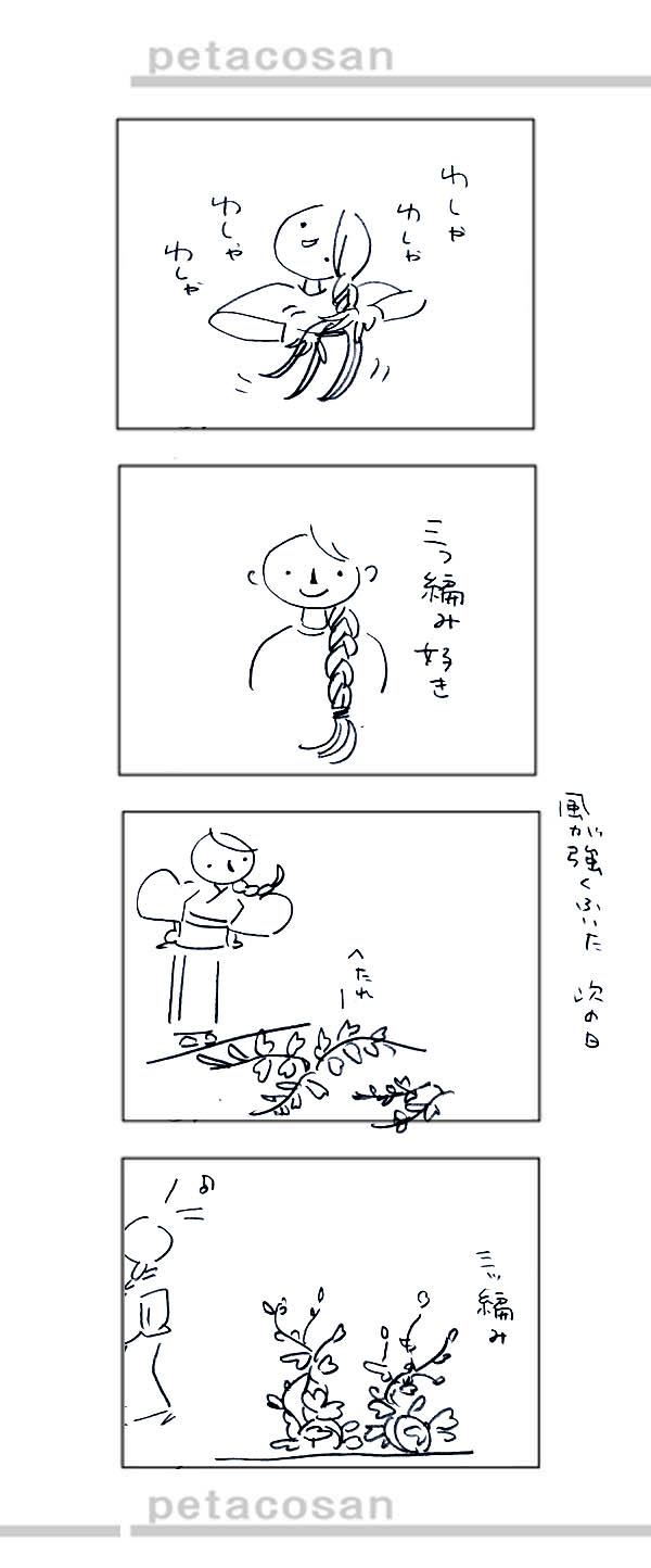 b0247911_16185599.jpg