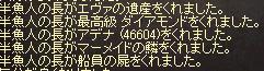 d0021312_0541959.jpg