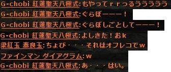 b0236120_22113066.jpg