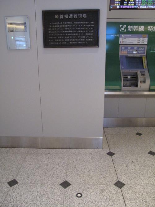 The  Tokyo  Stasion (JR 東京駅) 下車_d0150720_14323618.jpg