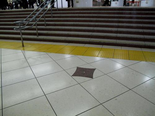 The  Tokyo  Stasion (JR 東京駅) 下車_d0150720_14362669.jpg