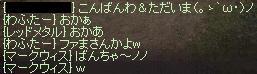 a0289625_584169.jpg