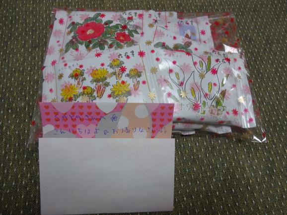 可愛い贈り物♪_d0219834_533126.jpg