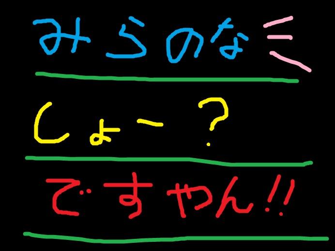 f0056935_010590.jpg