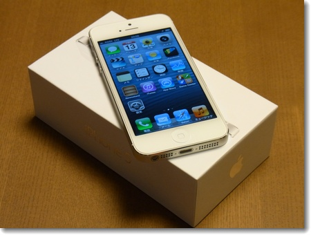 iPhone5、買っちゃいました_c0147448_01165.jpg