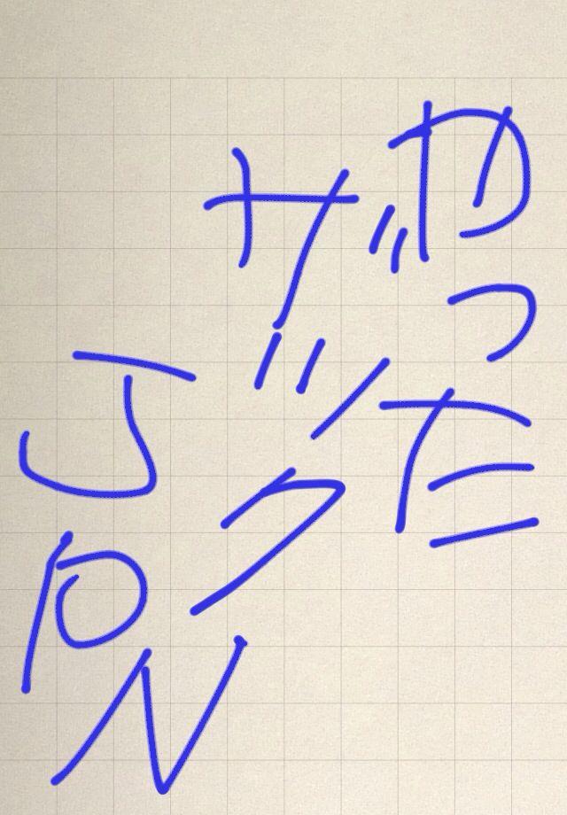 b0021251_2303577.jpg