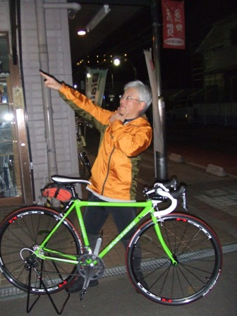 アンカーロードバイク _e0140354_2127062.jpg