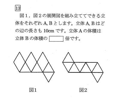 b0287362_1941405.jpg