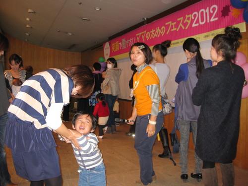 11.7神戸 音脳協会ママフェス参加!_b0226863_21135244.jpg