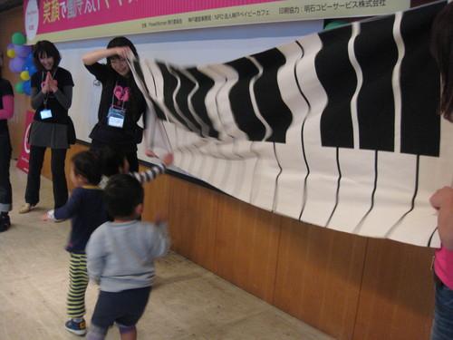 11.7神戸 音脳協会ママフェス参加!_b0226863_21152487.jpg