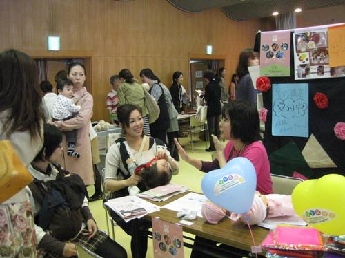 11.7神戸 音脳協会ママフェス参加!_b0226863_21195542.jpg