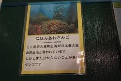 人材育成研修「たんと塾」 先進地研修へ_e0175370_8575019.jpg