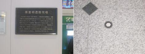 東京駅のちょっと変わった楽しみ方(前編)_d0183174_1849587.jpg