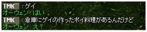 c0037277_1359876.jpg