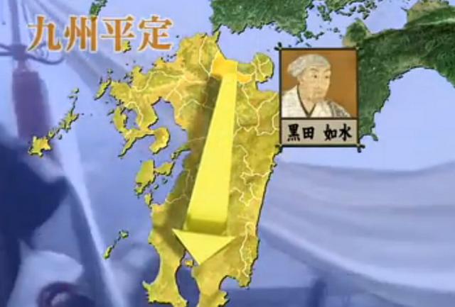 Total War 黑田 _e0040579_20141093.jpg