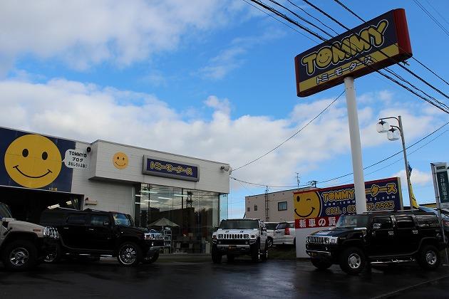 ハマー トミー 札幌店 HAMMER TOMMY H2_b0127002_17291677.jpg