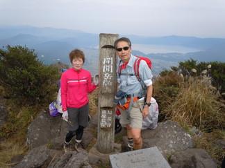 2012年10月、11月 『広島から、鹿児島へ、そして憧れの屋久島宮之浦岳』_c0219616_2056356.jpg