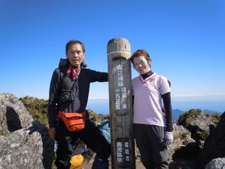 2012年10月、11月 『広島から、鹿児島へ、そして憧れの屋久島宮之浦岳』_c0219616_2130557.jpg