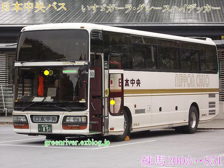 日本中央バス 851_e0004218_20451757.jpg