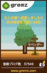 b0165519_13451589.jpg