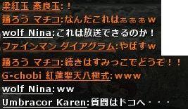 b0236120_15392194.jpg